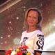 Чебыкина Мария Викторовна