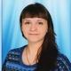Карфидова Елена Александровна