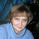 Клюжева Наталья Николаевна
