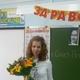 Рыбакова Анна Геннадьевна