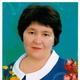 Кульбердина Зульфия Нуритдиновна