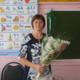 Каширина Татьяна Викторовна