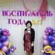 Асанова  Наталья Анатольевна