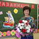 Валушева Елена Николаевна