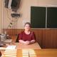 Трухачева Наталья Владимировна