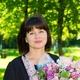 Царева Елена Борисовна