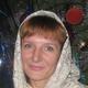 Шитова Олеся Евгеньевна