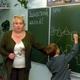 Салохидинова Екатерина Генриховна