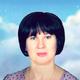 Лядская Елена Александровна