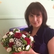 Акишина Анастасия Валентиновна