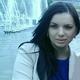 Сабитова Татьяна Викторовна