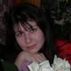 Наумова Виолета Николаевна