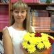 Сергеева Маргарита Анатольевна