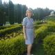 Матыченко Наталия Юрьевна