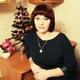 Лесовникова Наталия Владимировна