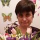 Баярова Татьяна Юрьевна