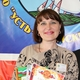 Крохина Ольга Александровна