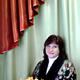 Макарова Людмила Васильевна