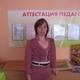 Лапушкина Надежда Александровна