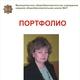 Пучкова Марина Борисовна
