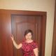 Дорошенко Елена Фёдоровна