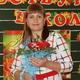 Юлия Александровна Григорьева