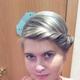 Суровцева Елена Леонидовна