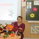 Хорошилова Ирина Анатольевна