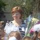 Галина Александровна Футерко