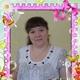 Зеленина Екатерина Александровна