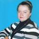Семчеренкова Марина Евгеньевна