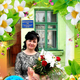 Агеева Юлия Владимировна
