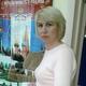 Наталья Владимировна Костенко