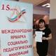 Баландина Татьяна Валериевна
