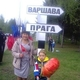 Алеева Альбина Ахметхановна