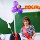 Мячикова Елена Алексеевна