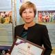 Фомина Татьяна Николаевна