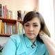 Цыбина Ирина Евгеньевна