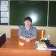Кулаченко Татьяна