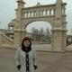 Владимирова Елена Васильевна