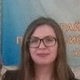 Добрынина Екатерина Николаевна