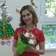 Иванова Евгения Бениаминовна