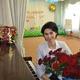 Крюковская Елена Эдуардовна