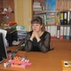 Русанова Наталья Ивановна