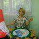Ратникова Ольга Сергеевна