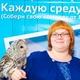 Щеняева Екатерина Юрьевна