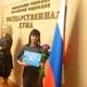 Лукьянова Елена Николаевна