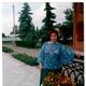 Плюхина Наталья Евгеньевна