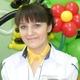 Молодых Ольга Алексеевна