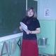 Григорова Елена Васильевна